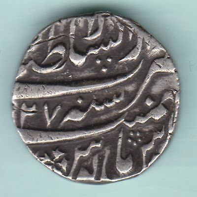 Mughal India - Mohammed Shah- Lahore Mint - Ex Rare Mint Silver Coin