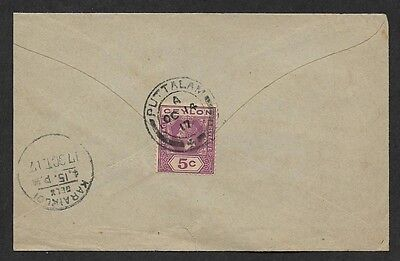 (111cents) Ceylon 1917 KGV 5c Cover