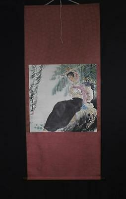 Fine Chinese Hand-painting Painthing Scroll Yaoyouduo Marked s161