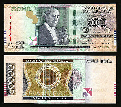 50,000 Upgraded Paraguay 2019 Guaranies 2017 P-New 50000 Serie J UNC