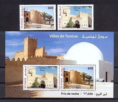 Tunisia 2014 - Minisheet + Stamps  - Cities of Tunisia - MNH** Excellent Quality
