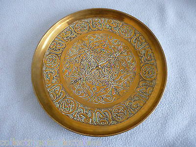 8.5  inch  Indian Ornate Brass Plaque With Arabic Characters