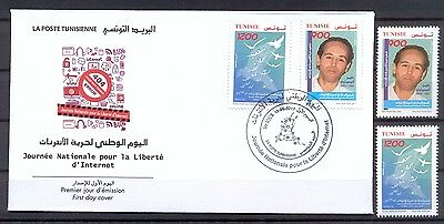 Tunisia 2017 - Minisheet + Stamps  - National Day of Internet Freedom - MNH**
