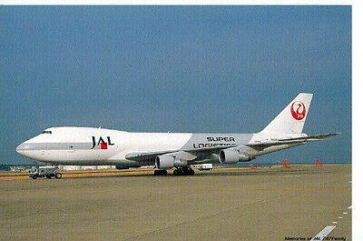 JAL airline issue postcard 747