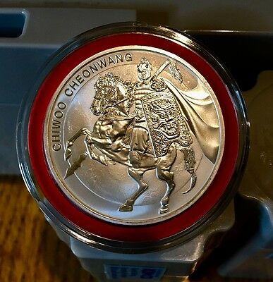 2017 South Korea Chiwoo Cheonwang 1 oz Silver, from Mint Tube, in Red Ring Cap