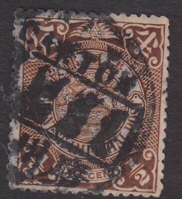 1/2 Cent Chinese Coiled Dragon Imperial Post Used Stamp From China. Wk10