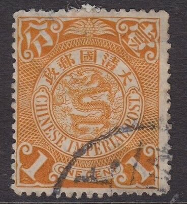 One Cent Chinese Coiled Dragon Imperial Post Used Stamp From China. Wk10