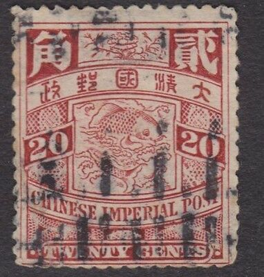 China 20 Cent Red Chinese Carp Imperial Post Used Stamp . Wk10