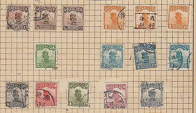 A Selection Of Old Chinese Junk Stamps Cut Out Of Very Old Album Lot 1 . Wk10