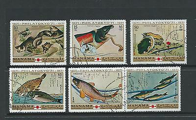 Manama 1971 PhilToyko Fish 6 Stamps Very Colourful Used