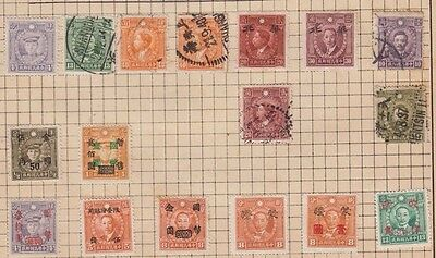 A Selection Of China Stamps  & Overprints Cut From Very Old Album  Wk10 Page 3
