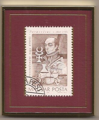 Framed Hungary Stamp with stand, Paracelsus, issued Dec 29, 1989