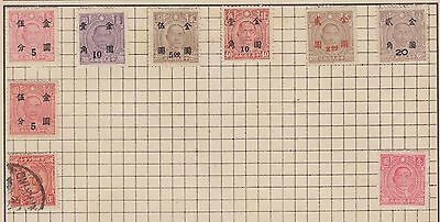 A Selection Of China Stamps  & Overprints Cut From Very Old Album  Wk10 Page 9