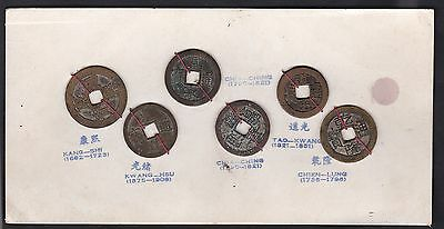 Chinaz, 6 old round coins with hole in centre 1682-1908