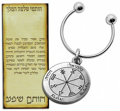 Kabbalah Pentacle Keychain with Profusion Seal King Solomon Amulet