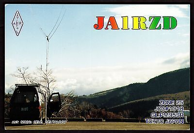 "QSL QSO RADIO CARD ""JA1RZD,Photo of Van/Antenna,Kenji Rikuna"", Japan (Q2947)"