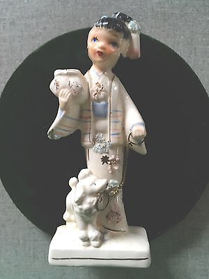 Vintage Geisha Girl With Poodle Figurine