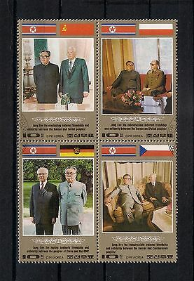 KOREA DPR 1984 Kim Il Sung's Visits to Eastern Europe  USED - 1