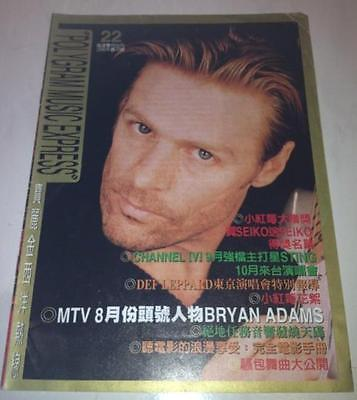 Bryan Adams The Cranberries 1996 PolyGram Music Express Taiwan Edition Magazine