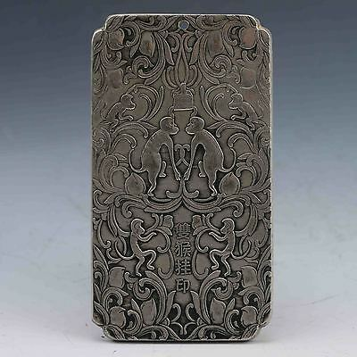 Chinese Collection Tibet Silver Hand Carved Chinese Zodiac Pendant - Monkey