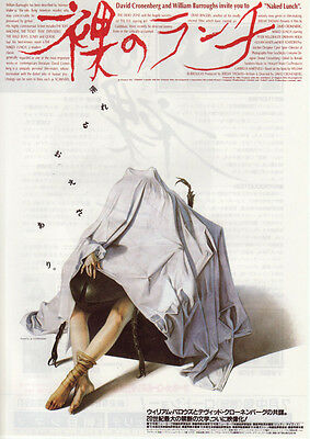 NAKED LUNCH(1991) Japanese Movie Chirashi flyer(mini poster)