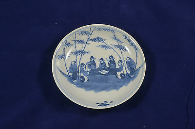Antique Chinese or Japanese Export Blue and White Saucer