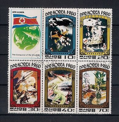 KOREA DPR 1980 Conquerors of the Universe  USED - 1