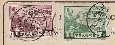 Mao 1950 Conference Hall Stamps China Peoples Republic  Wk10 Page 18