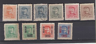 A Selection Of Mao Stamps & Overprints From China Taken From Album Wk10 Page 19