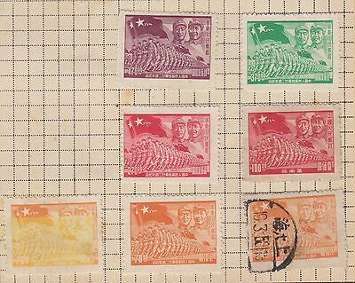 A Selection Of Mao Stamps 1949 From China Taken From Album Wk10 Page 20