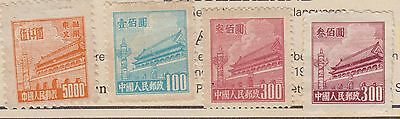 A Selection Of Stamps China Temple Of Heaven  From Old Album Wk10 Page 22 Lot1