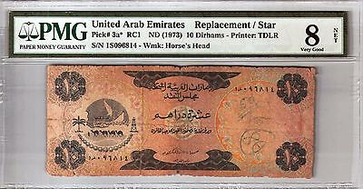 513-1186# UAE| 1ST ISSUE REPLACEMENT/STAR, 10 DHS, ND(1973), PICK# 3a*, PMG 8 VG