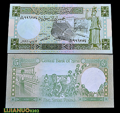 SYRIEN SYRIA 5 Syrian Pounds 1991 P-100 UNC BANKNOTE CURRENCY MIDDLE EAST BILL