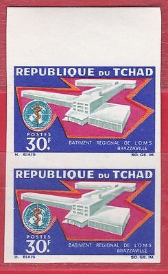Tchad, OMS Brazzaville Imperf. 1967  MNH.