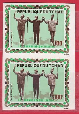 Tchad,  Reconciliation. Imperf. 1971  MNH.