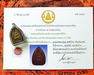 "Award 1 Real Certificates Amulet Phra LP.Boon ""Special edition Holy Old Buddha"