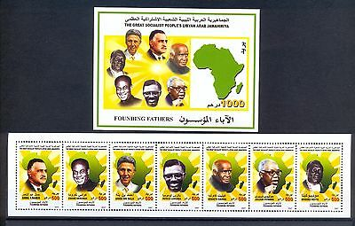 Libya 2007 - Imperforated Minisheet + Strip of 7 Stamps - Founding Fathers MNH**