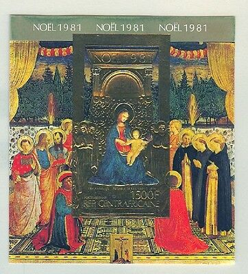 Central Africa Sc# C262B Imperf S/s Christmas Noel 1981 Gold Stamp Mnh