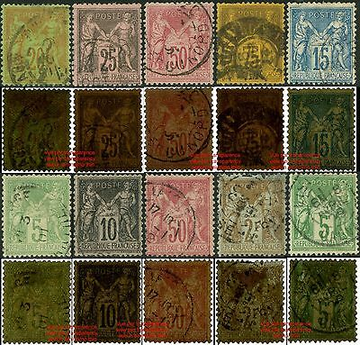 France  SAGE Lot de 10 timbres/stamps (Type II & III 1884-1900)  Oblitéré/Used