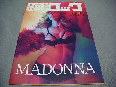 Madonna Cover Odoru Rock Magazine Tower Records Mdna