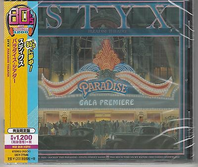 Paradise Theater [Limited Edition] by Styx (CD, Nov-2015) Japan Import Sealed