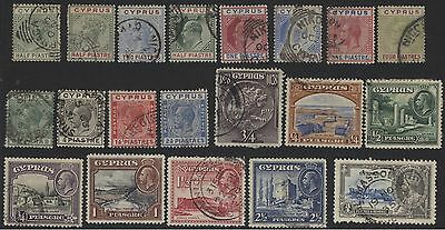 62 Cyprus stamps from Queen Victoria to Queen Elizabeth