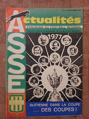 1980/81 EUROPEAN CUP WINNERS CUP ST. ETIENNE v MANCHESTER UNITED