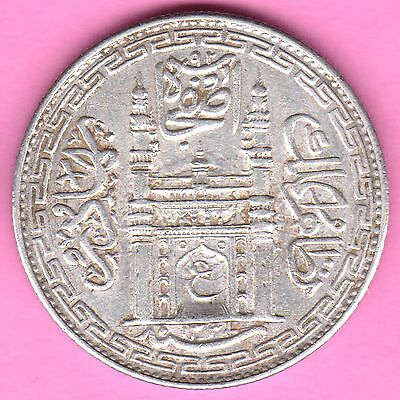 Hyderabad State-Ah:1337-'ain' In Doorway-One Rupee-Rarest Silver Coin-8