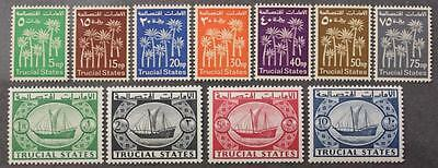 Trucial States #1-11, MH OG Set Of 11, Scarce First & Only Issue