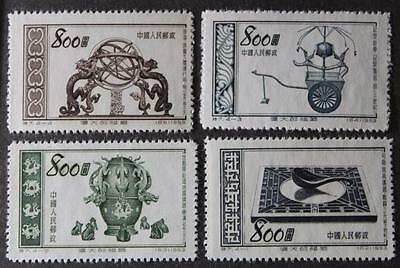 China #198-201, MNH, No Gum As Issued, Set Of 4