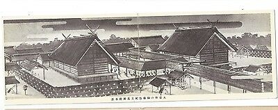 Double Fold Postcard Japan Or China