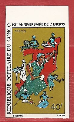 Congo,  URFC 10 years.  Imperf.  MNH.
