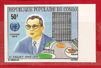 Congo,  U Thant United Nations 1975.  Imperf.  MNH.