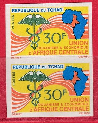 Tchad, Customs union douaniere. Imperf. 1966  MNH.